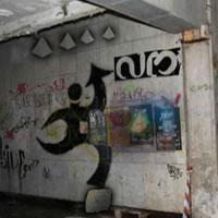 Dark – Underground Prison escape